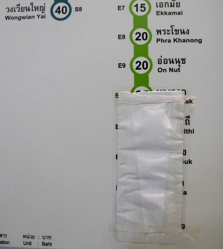 P1150939