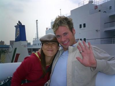 kana and i at ferry